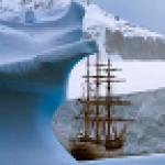 Рисунок профиля (Fregat)